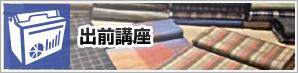 banner0-5demaekoza.jpg