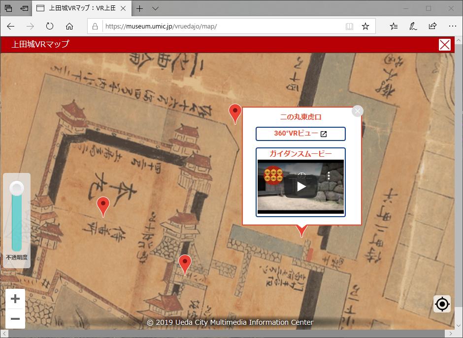 VRマップ画面