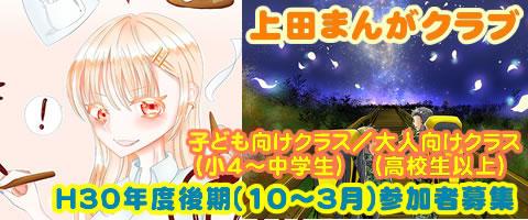 mainslider-manga18s.jpg