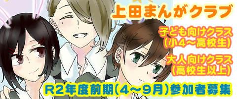 mainslider-manga20f.jpg