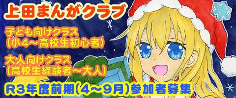 mainslider-manga21f.jpg