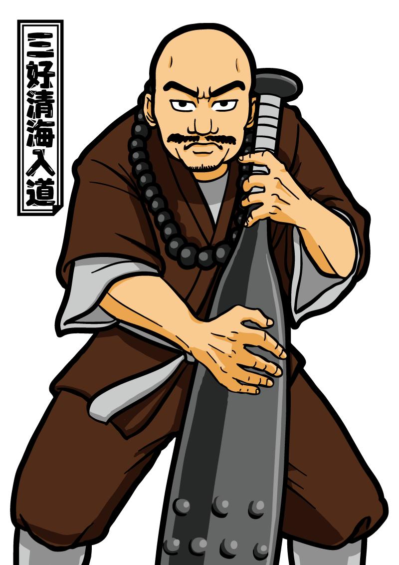 真田三代+真田十勇士イラスト