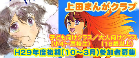 mainslider-manga17s.jpg
