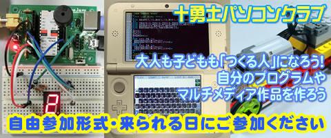 pcclub_slider.jpg